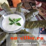Толма по-армянски