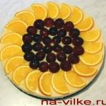 Торт виноградно-апельсиновый