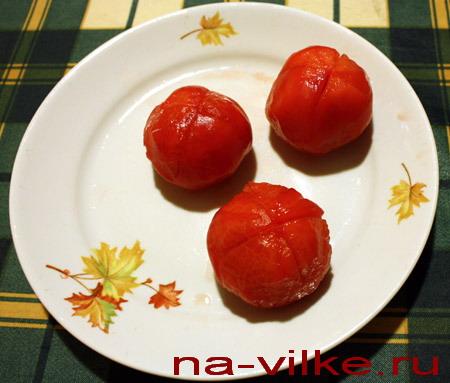 Чистим помидоры - 3