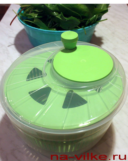 Сушилка для зелени центрифужная