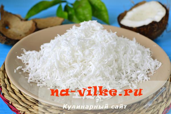 kokosovaja-struzhka-11