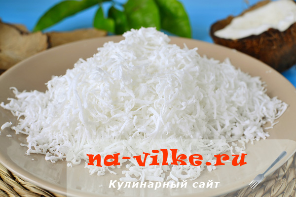 kokosovaja-struzhka-13