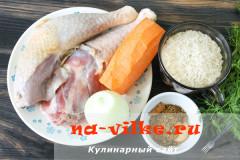 plov-s-kuricey-01