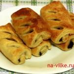 Пирожки с куриной печенью в слоёном тесте