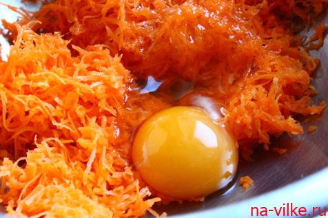 Морковь тертая с яйцом