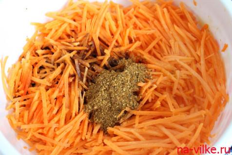 Морковь и специи