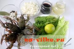 salat-ris-raki-1