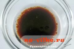 salat-ris-raki-5