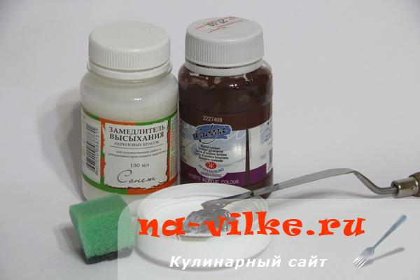butyl-22