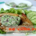 Куриное филе с зеленым маслом