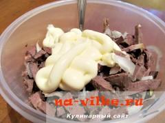 salat-serdce-4