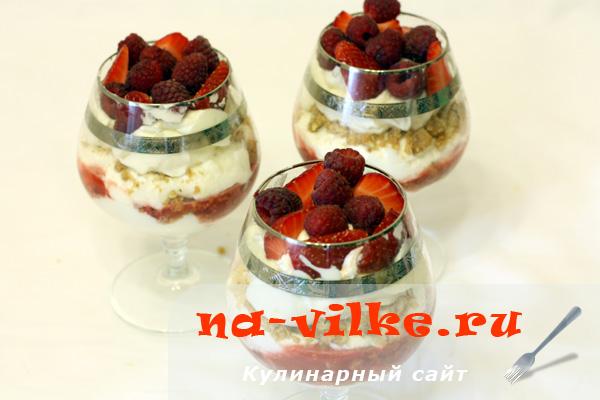 Десерт с рикоттой и ягодами