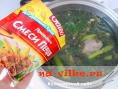 zeleniy-sup-pure-08