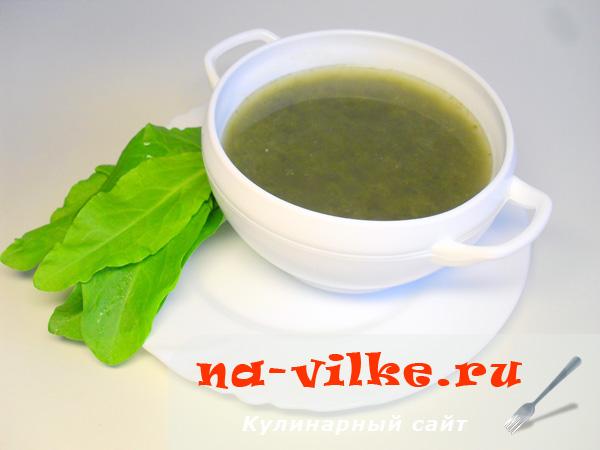 Суп-пюре из спаржи, шпината и щавеля