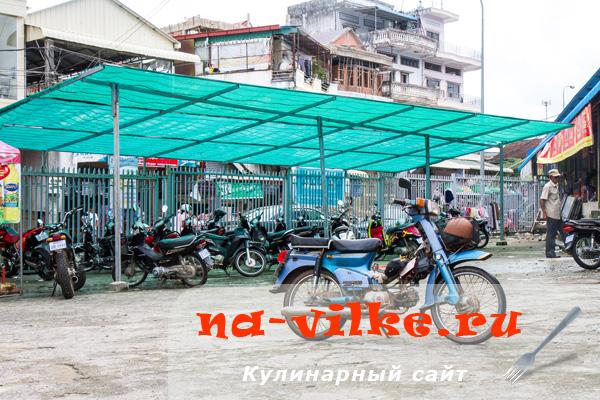 Парковка в Камбодже