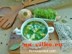 Фасолевый суп на курином бульоне