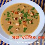 Грибной суп-пюре в пароварке