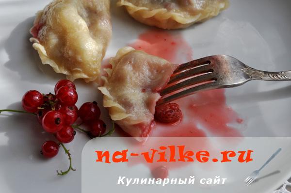 Вареники с ягодами в пароварке