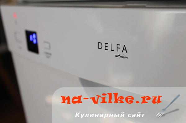 Посудомоечная машина Delfa DDW-9241 логотип