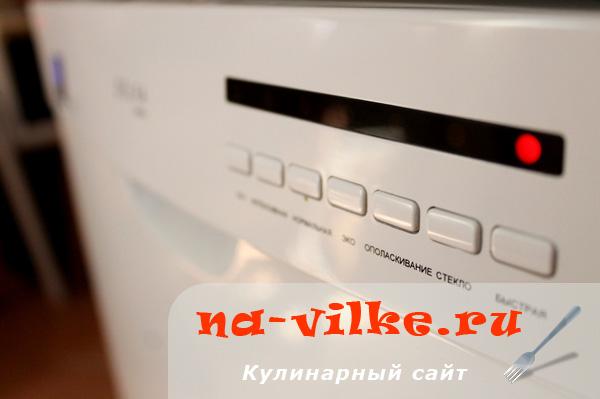 Посудомоечная машина Delfa DDW-9241 - кнопки