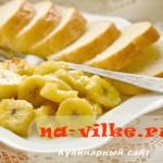 Бананы в карамели в аэрофритюрнице к завтраку
