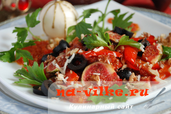 Салат с инжиром и болгарским перцем