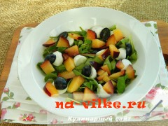 salat-s-vinogradom-syrom-5