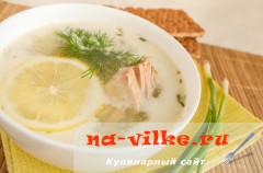 Сливочный суп из обрезков красной рыбы (сёмги или лосося)