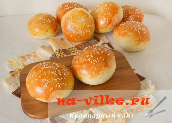 Закусочные булочки