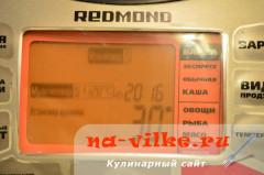 indeyka-v-multivarke-4