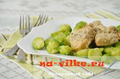 Индейка в горчичном маринаде в мультиварке с брюссельской капустой