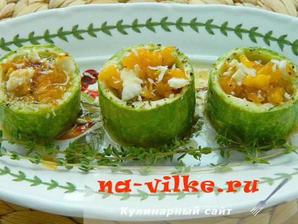 Кабачки фаршированные сыром и тыквой в карамели