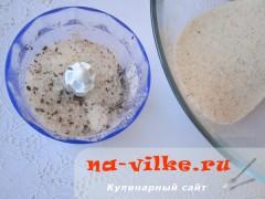 vanil-sahar-6