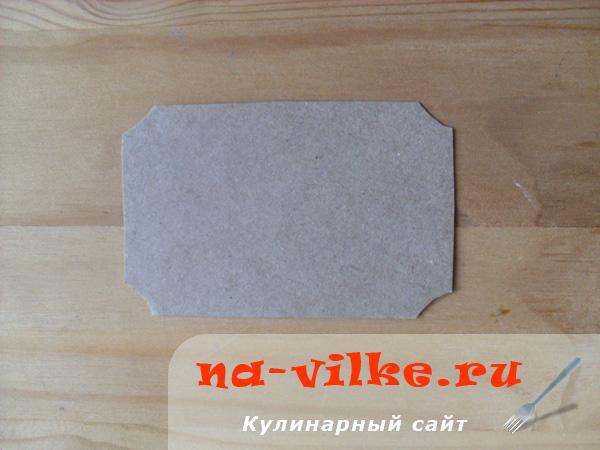 varenie-v-podarok-07