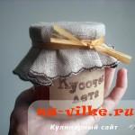 Варенье в подарок – делаем подарочную упаковку