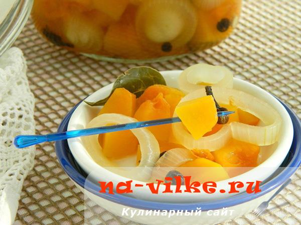 Маринованная тыква с луком – рецепт приготовления