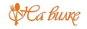 На вилке логотип