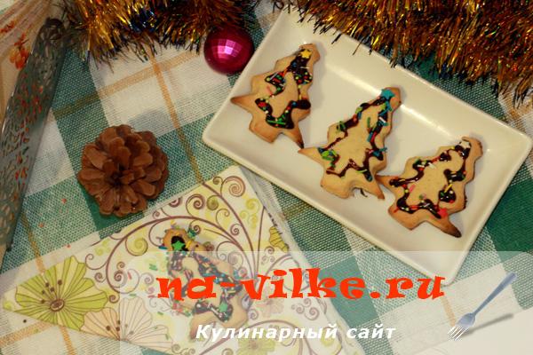 Простые новогодние печеньки