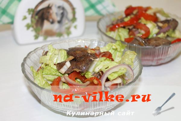 Салат с куриной печенью и жареными семечками