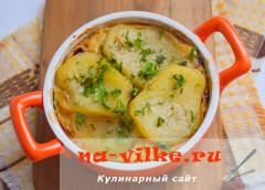 Картошка с сушеными грибами в яичной заливке