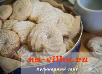 Печенье «Улитка» с фундуком и ванилью