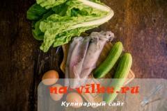 salat-s-kalmarami-1