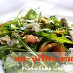 салат с горгонзолой и кумато