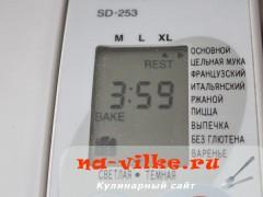 yablochniy-hleb-3