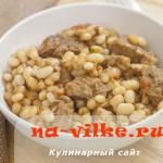 Тушеная свинина с фасолью - рецепт