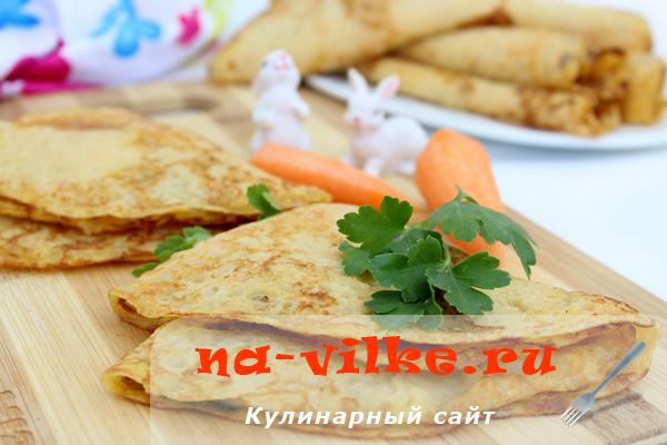 Морковные блины с начинкой из сыра и зелени