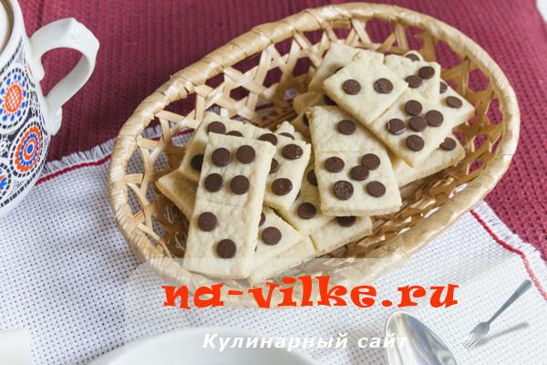 Печенье Домино