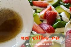 salat-avokado-klubnika-10