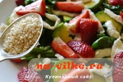 salat-avokado-klubnika-11