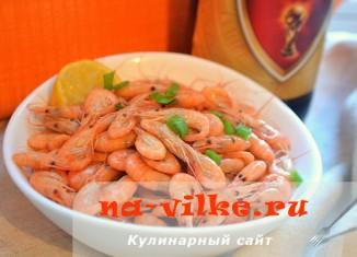 Черноморские маленькие креветки (рачки)
